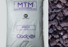 Фильтрующий материал МТМ для фильтров воды в коттеджи